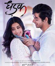 Watch Dhadak Movie Trailer starring Ishaan Khattar and Janhvi Kapoor