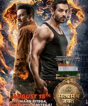 Satyamev Jayate Trailer: John Abraham and Manoj Bajpayee looks impressive